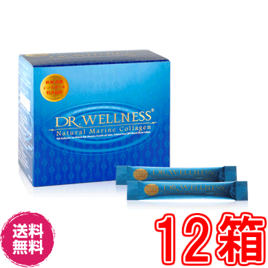 【送料無料】ナチュラルマリンコラーゲン60包 ×超お得12箱《Dr.Wellness ナチュラルマリンコラーゲン、魚皮由来コラーゲン、ドクターウェルネス、カルシウム、ビタミンD、エスワンエス》SLC
