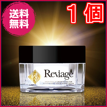 【送料無料】リヴィアージュ 《50g、Reviage、リファージュのリニューアル、ヒト神経幹細胞、オールインワン クリーム、しみ、しわ》, 天然石ジュエリーハッピーエイト:fe24e463 --- officewill.xsrv.jp