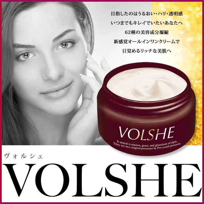 【送料無料】VOLSHE ~ヴォルシェ~《1塗り14役本格エイジングケア、オールインワンクリーム、若さ溢れるハリ・潤い美肌を》