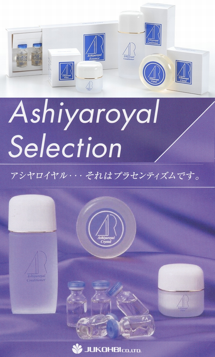 "Ashiya Royal essence x 3 boxes great deals * great deals ""box 6ml×5 book, snow beautiful pure sense and contents the same hyaluronic acid serum, placenta extract, sitex"""