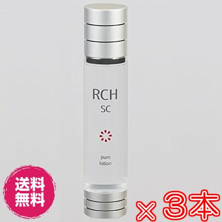 【送料無料】RCH SC ピュアローション ×お得3本《120ml、化粧水、ヒト脂肪間質細胞順化培養液》