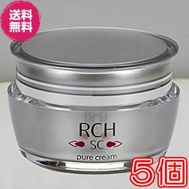 【送料無料】RCH SC ピュアクリーム ×超お得5個《30g、美容液 、ヒト脂肪間質細胞順化培養液》