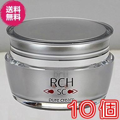 【送料無料】RCH SC ピュアクリーム ×超お得10個《30g、美容液 、ヒト脂肪間質細胞順化培養液》