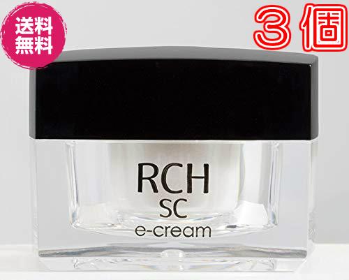 【送料無料】RCH e-クリーム ×お得3個《15g、目元用クリーム 、ヒト脂肪間質細胞順化培養液》
