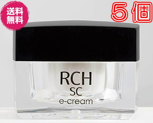 【送料無料】RCH e-クリーム ×超お得5個《15g、目元用クリーム 、ヒト脂肪間質細胞順化培養液》