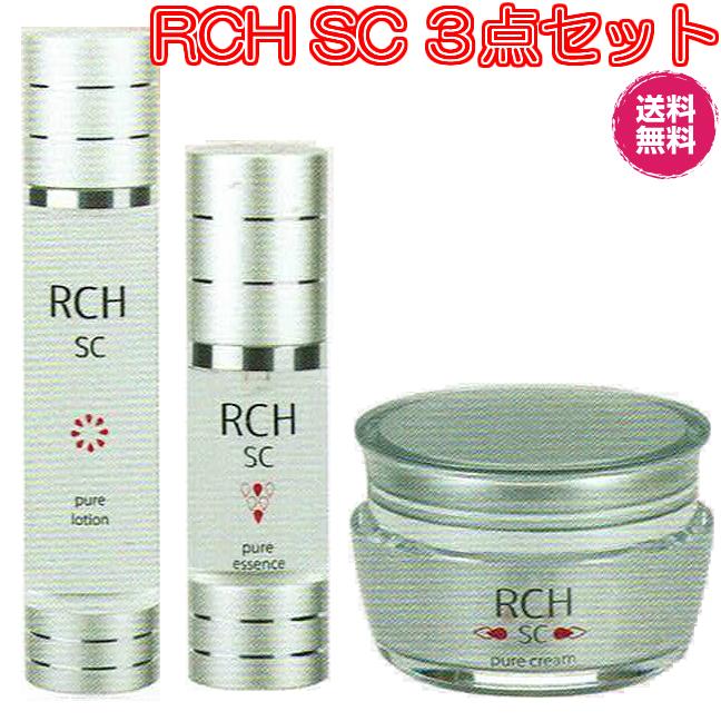 【送料無料】RCH SC お得3点セット(ピュアローション、ピュアエッセンス、ピュアクリーム)《ヒト脂肪間質細胞順化培養液》
