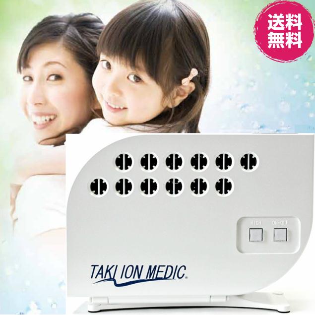 【送料無料C】滝風イオンメディック パールホワイト(白色)【代引き料無料】《貴重な白色です。マイナスイオン 6畳から80畳 滝風(たき)ION MEDIC TAKI ION MEDIC》※クレジットカード専用