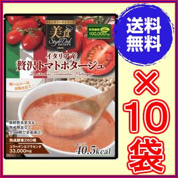 【送料無料】イタリア産 贅沢トマトポタージュ440g ×超お得10袋 【代引料無料】《クレンズダイエットに着目して開発された本格派スープ、クレンズフード、食物繊維、超美味しい》