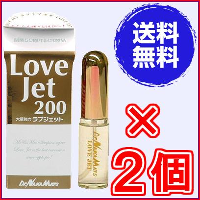 【送料無料】ラブジェット200 徳用サイズ ×お得2個《LoveJet69、ラブラブ香水69、ドクター中松、麝香鹿の香腺ホルモン、愛の香水》SLC