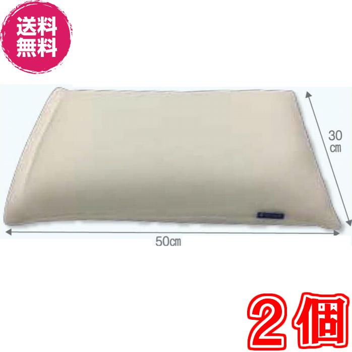 【送料無料】高反発枕 キュービック・ボディー 枕 NPC-050 ×2個《あなた好みの理想の枕、洗浄可能、ユニチカテクノス》※メーカー直送の為「代引き不可」