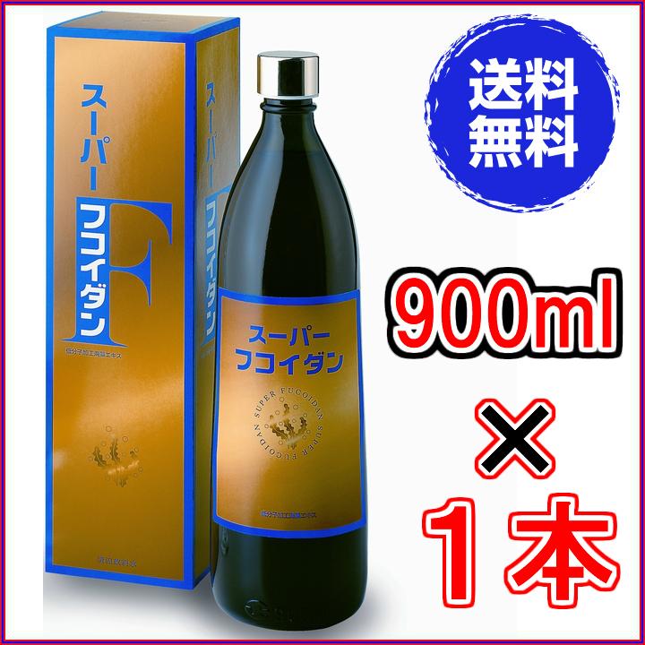 【送料無料】スーパーフコイダン 900ml 【代引き料無料】《奇跡の海藻パワー!》