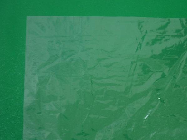 ポリエチレン ポリ PE 透明 袋 ヨーポリ袋 大洋社 厚み0.05mm×幅850mm×深さ1000mm×200枚入