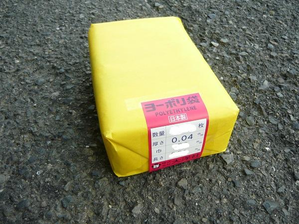 ポリエチレン ポリ PE 透明 袋 ヨーポリ袋 大洋社 厚み0.04mm×幅900mm×深さ1000mm×200枚入