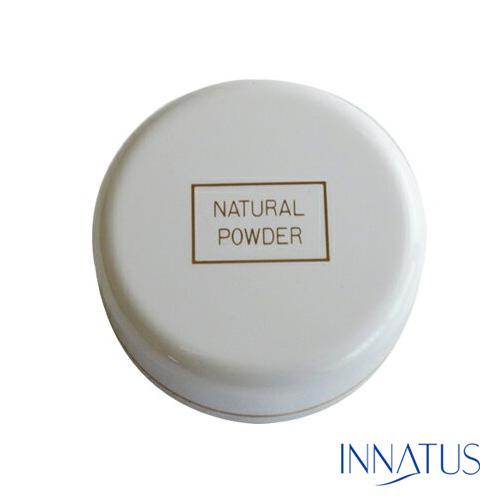 肌に優しいパウダー イナータス ナチュラルパウダー 即納 交換無料 INNATUS