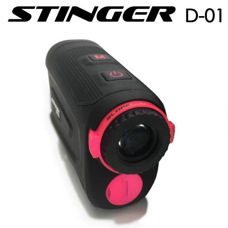 スティンガーD-01ピンク