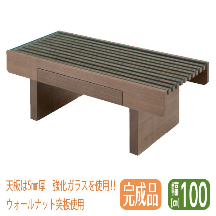 【送料無料】 センターテーブル 幅100cm マフィン 幅100 テーブル センターテーブル テーブル 天板 ウォールナット テーブル おしゃれ モダン センターテーブル ローテーブル