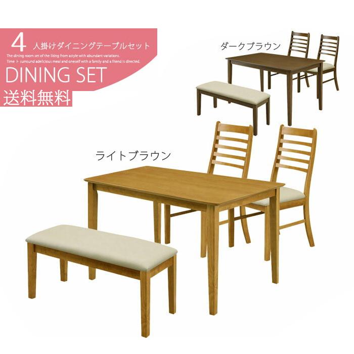 【送料無料】 ダイニング 4点セット ミート テーブル 幅120cm ダイニングテーブル 4点セット ダイニングセット ダイニングセット 4点 ダイニングチェア 食卓テーブル セット ベンチ