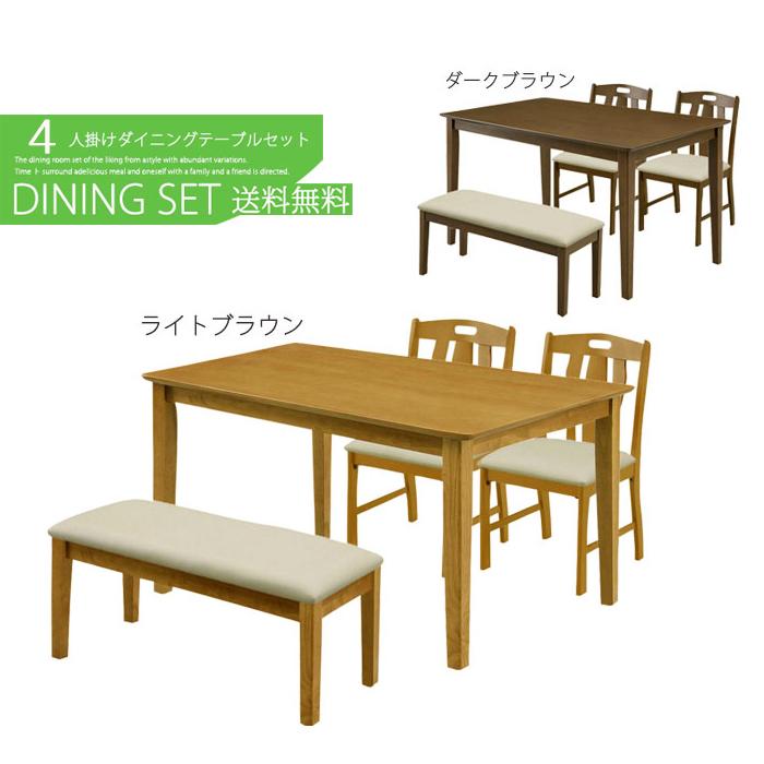 【送料無料】 ダイニング 4点セット ミニー テーブル 幅120cm ダイニングテーブル 4点セット ダイニングセット ダイニングセット 4点 ダイニングチェア 食卓テーブル セット ベンチ