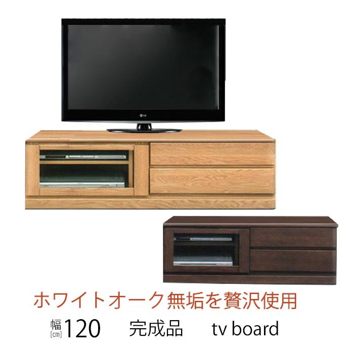 【送料無料】 テレビボード 幅120 ペス おしゃれ テレビ台 ローボード 120 TVボード ホワイトオーク 無垢 tv台 木製 収納 送料無料 完成品 日本製 シンプル リビング ナチュラル sp10