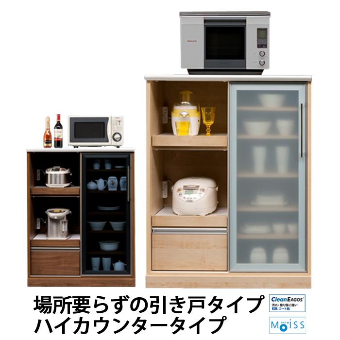 【送料無料】 幅90cm キッチンカウンター フライ キッチンカウンター 収納 日本製 キッチンカウンター 完成品 キッチンカウンター 間仕切り 幅90cm キッチンカウンター 90 メラミン sp10