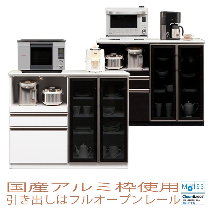 【送料無料】 幅120cm キッチンカウンター ダーク キッチンカウンター 完成品 レンジ台 日本製 キッチンカウンター 間仕切り 幅120cm キッチンカウンター 120 メラミン モイス moiss sp10