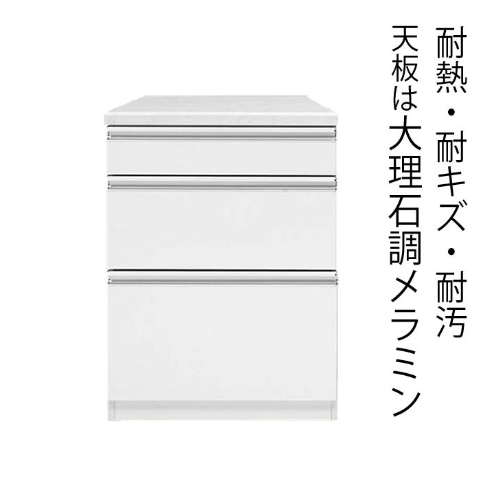 【送料無料】 幅60cm キッチンカウンター ズー キッチンカウンター 収納 日本製 キッチンカウンター 完成品 キッチンカウンター 間仕切り 幅60cm キッチンカウンター 60 メラミン sp10