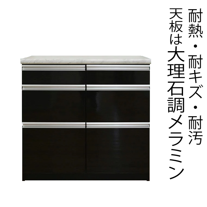 【送料無料】 幅90cm キッチンカウンター ズー キッチンカウンター 収納 日本製 キッチンカウンター 完成品 キッチンカウンター 間仕切り 幅90cm キッチンカウンター 90 メラミン sp10