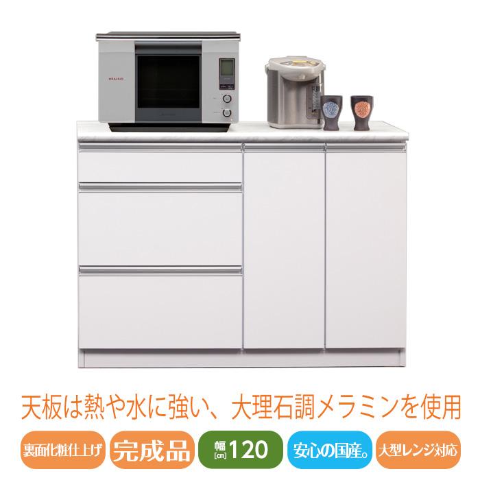 【開梱設置送料無料】 幅120cm キッチンカウンター ストーン キッチンカウンター 収納 日本製 キッチンカウンター 完成品 キッチンカウンター 間仕切り 幅120cm キッチンカウンター 120