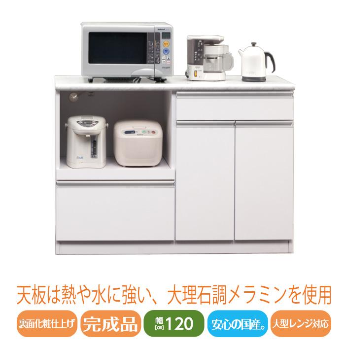 【開梱設置送料無料】 幅120cm OPカウンター ストーン キッチンカウンター 収納 日本製 キッチンカウンター 完成品 キッチンカウンター 間仕切り 幅120cm キッチンカウンター 120 メラミン