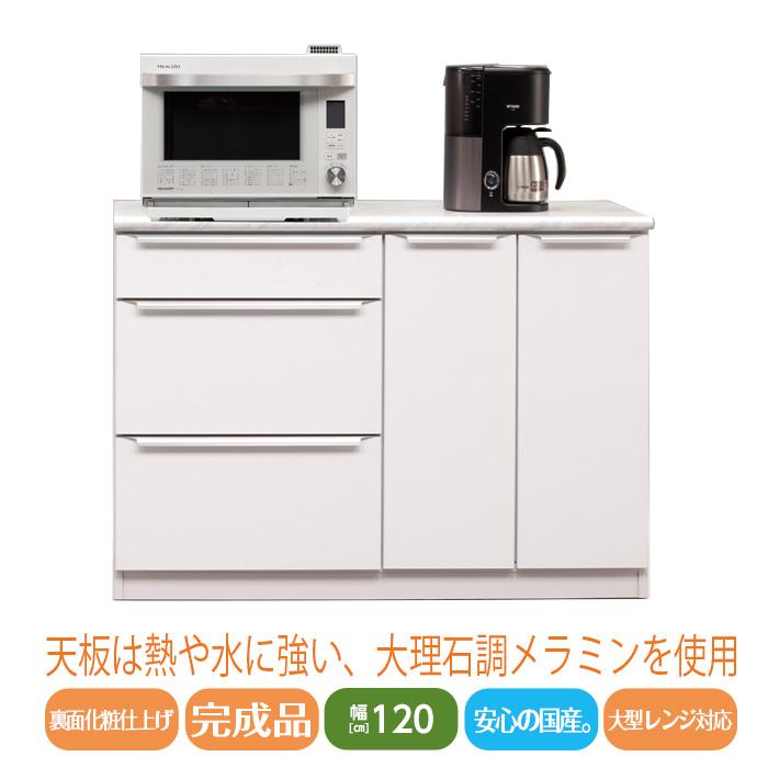 【送料無料】 幅120cm キッチンカウンター ランチ メラミン キッチンカウンター 収納 キッチンカウンター 間仕切り キッチンカウンター 完成品 幅120cm キッチンカウンター 120 日本製 sp10