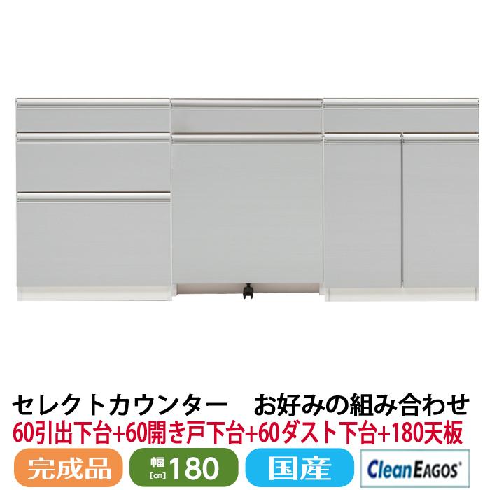 【送料無料】 幅180cm キッチンカウンター E ダリア キッチンカウンター 収納 日本製 キッチンカウンター 完成品 キッチンカウンター 間仕切り 幅180cm キッチンカウンター 180 sp10