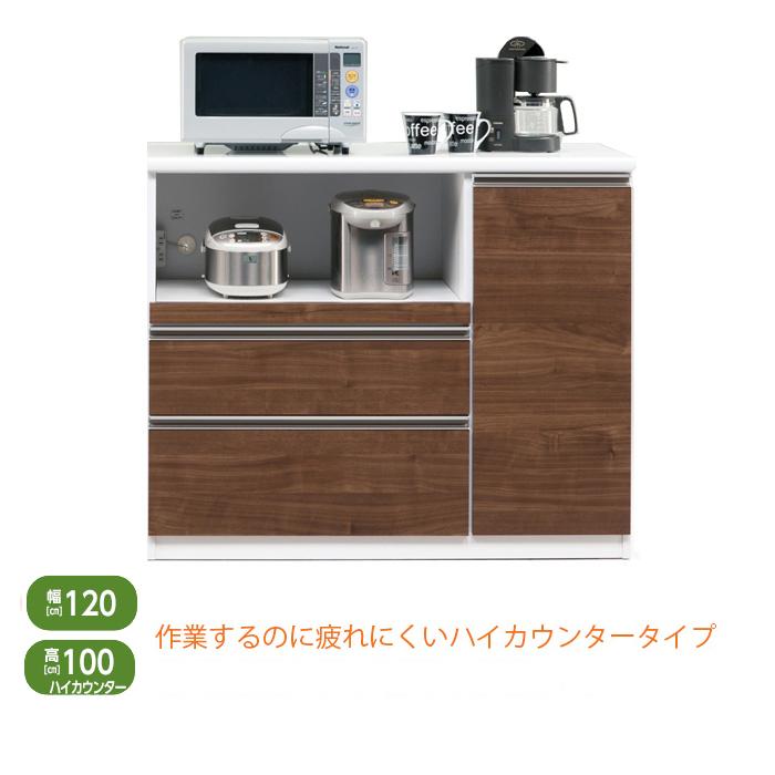 【送料無料】 幅120cm キッチンカウンター モイス ライフ レンジ台 モイス 日本製 キッチンカウンター 完成品 キッチンカウンター 間仕切り 幅120cm キッチンカウンター 120 メラミン sp10