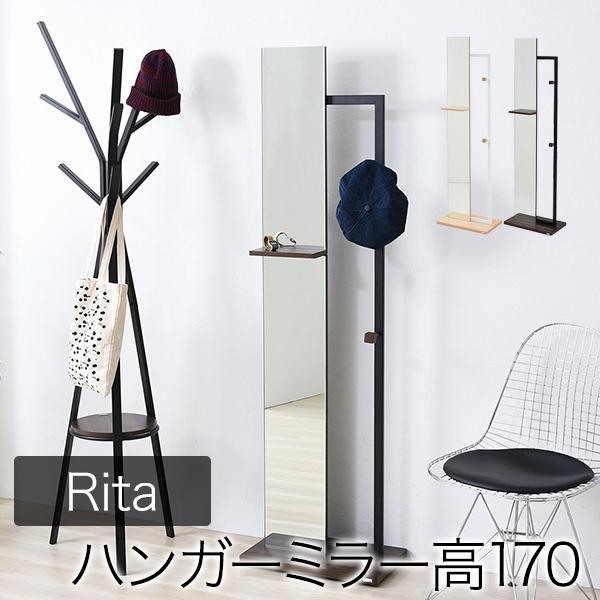 【送料無料】ハンガーミラー 鏡 全身 ミラー 姿見 フック スタンド 木製 Rita ハンガーラック 北欧 テイスト おしゃれ