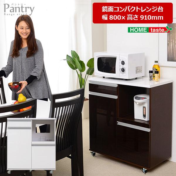 キャスター付き鏡面仕上げレンジ台【-Pantry-パントリー】幅80cmタイプ (キッチンカウンター・レンジワゴン) sp10