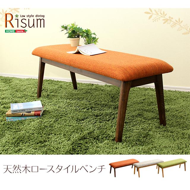 ダイニングチェア単品(ベンチ) ナチュラルロータイプ 木製アッシュ材|Risum-リスム- sp10