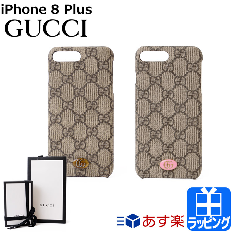 cheap for discount 165af 4f118 Gucci iPhone8 Plus ケースオフィディア 8 plus case iPhone case brand logo cover  eyephone iPhone Aiphone 523168 9I6DS 8981 [S] Respect for the Aged Day