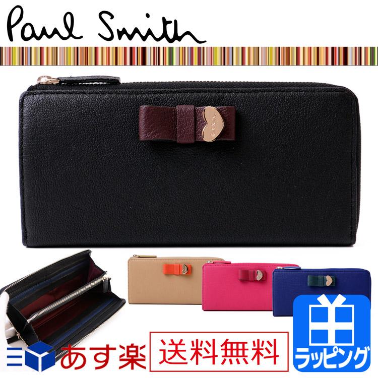 1c8d05da2691 Paul Smith ポールスミス コントラストリボン L字ファスナー 長財布 ポール?スミス(Paul Smith)はイギリスのファッションブランド。メンズ&ウィメンズウェアを中心に  ...