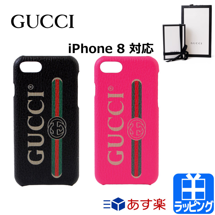 finest selection b43ff 9b62d Gucci iPhone case iPhone8 ブランドロゴカバーアイフォンドルガバ BP2235AI475 HNR18 [S] Respect  for the Aged Day