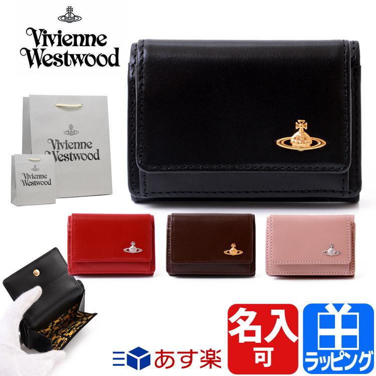 10代女子に人気♪ヴィヴィアンウエストウッドの財布のおすすめは?