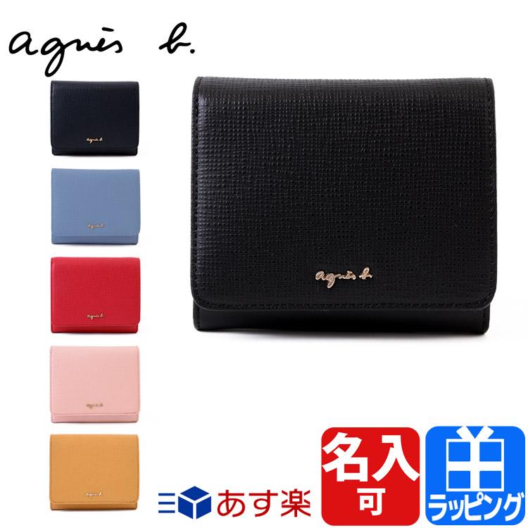 【レディース】コンパクトな二つ折り財布、持ち歩きたいものは?