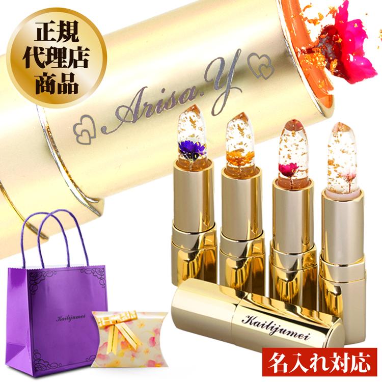 友達への誕生日プレゼント、2000円でコスメを買うならどれ!?