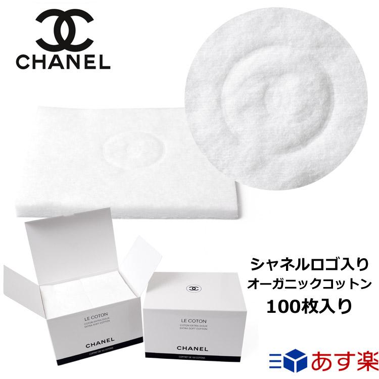 050469f7147b 【正規品】CHANELシャネルオーガニックコットン100枚入りショッピングバッグリボン付きネイル