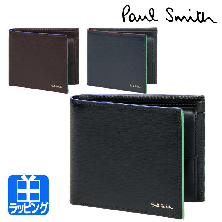 ポールスミス 財布 カラードエッジ 二つ折り財布 名入れ【Paul Smith メンズ レディース ブランド 送料無料 正規品 新品 2019年  ギフト プレゼント】P375