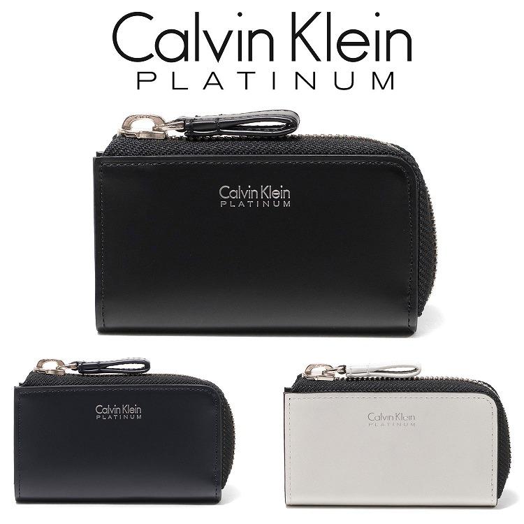 カルバンクライン プラティナム キーケース 4連キーケース【Calvin Klein PLATINUM メンズ ブランド おしゃれ かわいい 送料無料 正規品 新品 2019年  ギフト プレゼント】813602