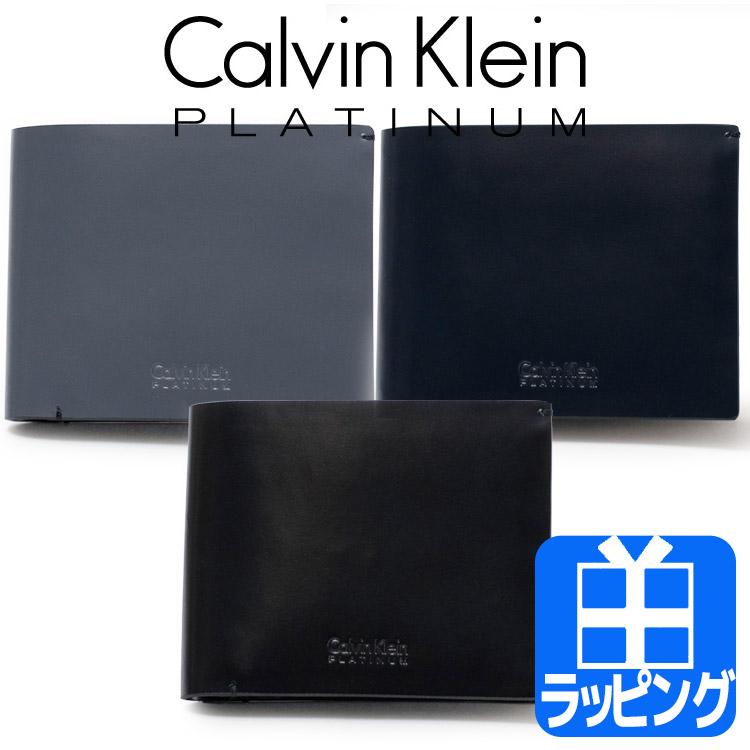 カルバンクライン 財布 カルバンクラインプラティナム ノーション 二つ折り財布【Calvin Klein PLATINUM メンズ ブランド おしゃれ かわいい 送料無料 正規品 新品 2018年  ギフト プレゼント】861603