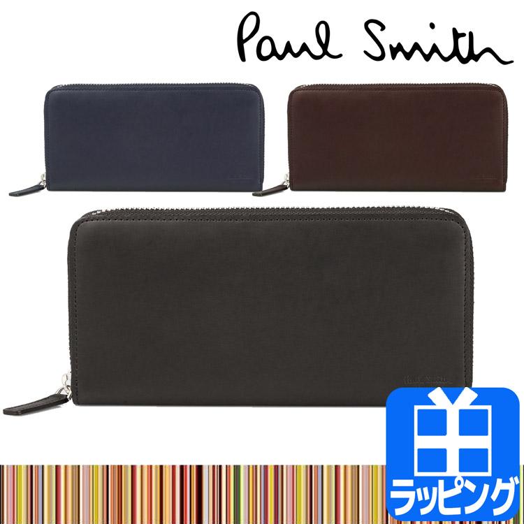bc396e00b04e ポールスミス財布ラウンドファスナー長財布PCボックスカーフ【PaulSmithメンズブランドおしゃれかわいい
