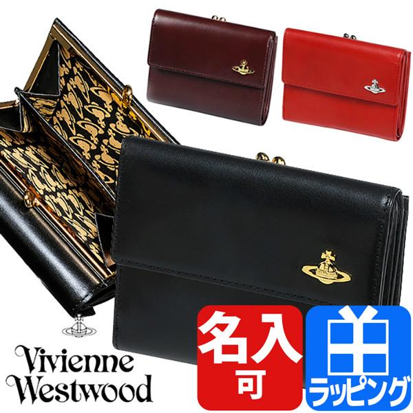 31299b2003bd Vivienne Westwood ヴィヴィアン・ウエストウッドヴィンテージ WATER ORB 口金札入 二つ折り がま口 財布