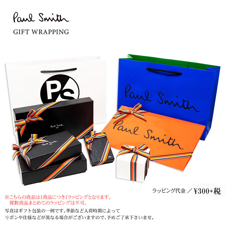 5577f094fd0c Paul Smith ポールスミス オールドレザー ラウンドファスナー長財布 873215 P488