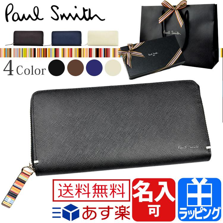 Paulsmith 037new2