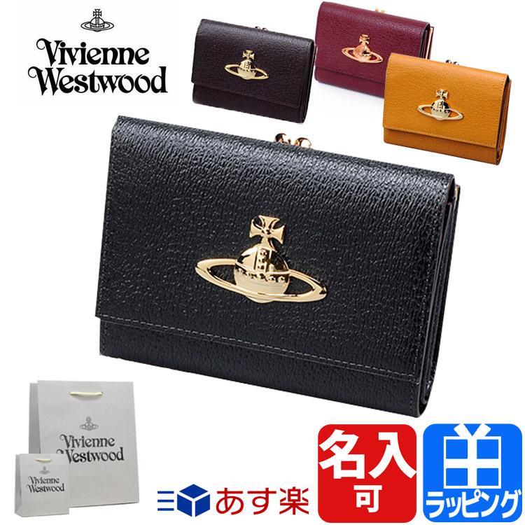 ヴィヴィアンウエストウッド ヴィヴィアン 財布 二つ折り財布 がま口 EXECUTIVE 名入れ 【Vivienne Westwood 牛革 本革 オーブ メンズ レディース ブランド おしゃれ かわいい 送料無料 正規品 新品 2019年 ギフト  プレゼント】3218C92